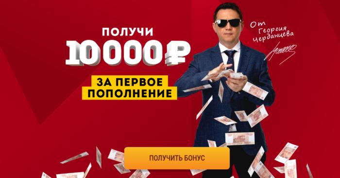 Бонусы от БК «Олимп»